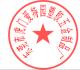 Dongguan Aiteyuan Plastic