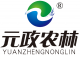Hefei Yuanzheng Afe SCI-TECH Co., Ltd