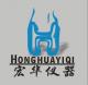 Zhengzhou Honghua Instrument Equipment Co., Ltd