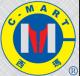 Shanghai Cmart Tools Company Limited