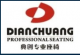 GuangZhou Hardware Seating Co. Ltd.