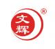 Shantou Chenghai District Wenhui Food Co., Ltd