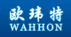 HUANGSHAN OUWEITE AUTOMOBILE PARTS CO., LTD
