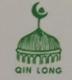 Xuzhou Qinlong Ethnic Goods Co., Ltd.