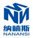 Chongqing Nanansi Intelligent Technology Co, Ltd