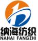 Dongguan Nahoo Textile Co., Ltd.