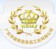 Guangdong Hengsheng Weijia Food Industry Co. Ltd.