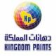Kingdom Paints Ltd